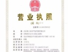 北京理士代办国内外商标专利申请,转让,版权业务
