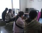 成都郫县广场就近哪里电脑培训零基础学习办公文秘平面制图
