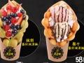 美滋淋蛋仔冰淇淋加盟费多少 全程扶持 利润分析