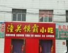东方红3号区路口 商业街卖场 100平米