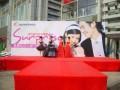 上海嘉定开业庆典公司舞龙舞狮鼓乐龙车军乐队表演