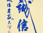 南京本地诚信服务/专业快速联系电话15578991929微信同号