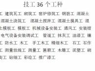 郑州建设厅技工培训正规单位