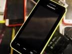 新款国产手机天时达T618半智能3.0寸