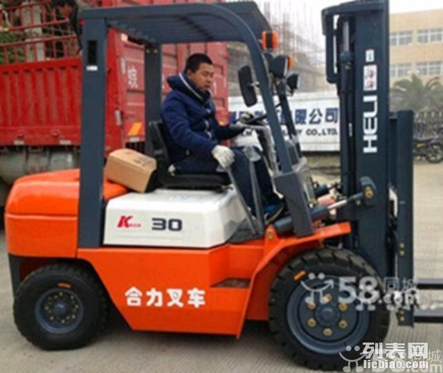 公司停产2.8万急售库存新4吨6吨3吨合力叉车