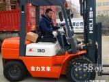 十万火急大甩卖半价卖库存全新合力3吨4吨7吨叉车新车价格报价