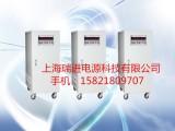 10KVA变频电源,10KW三相变频变压电源