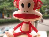 猴毛绒公仔玩具娃娃靠垫抱枕办公腰靠腰枕生日礼品送男女