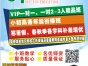 重庆学韵教育大渡口学习中心