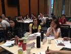 深圳企业管理课程学习,什么时候上课,都上哪些课程?