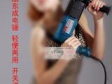【推荐】东成电锤Z1C-FF02-20 钻锤两用 打孔钻混凝土