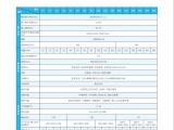 佛山太阳能-UPS系列-德九新能源原装出厂