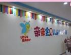 宁波小孩读幼儿园日托班,小班招生学校