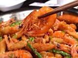 广州特色小吃培训包学会
