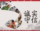 诚信合作 本地制作 /专业/快速/有效/真诚服务