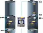 监控、网络、无线、电视前端、安装调试