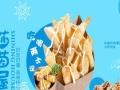 正宗韩式炸鸡加盟/加盟牛排杯要多少钱/小吃加盟