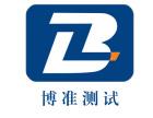上海2018新款灼热丝试验仪成功进驻于立邦集团