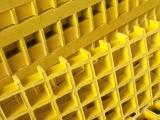 洗車地面網格板A濟寧洗車地面網格板廠家價格