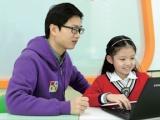 南京少儿编程培训学校可靠的是家