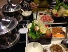 绝味自助小火锅加盟多少钱