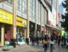 宋家庄50平旺铺出租主街店面 靠近地铁客流大消费好