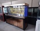 彩蝶款鱼缸 铝合金鱼缸 鱼缸厂家