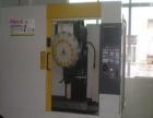 云南二手数控加工中心回收-西双版纳二手数控加工中心回收