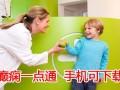 北京治癫痫病的最新方法 癫痫一点通APP