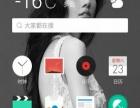 魅族pro5换iphone6