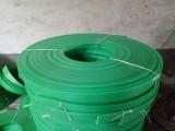 供应高分子链条导轨 大C护条 摩擦条 衬条 尼龙导轨厂家