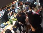 夏唯台湾手作茶饮加盟怎么样 夏唯奶茶加盟费