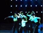 西安DC专业爵士舞培训中心