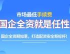 杭州传统股票配资模式与在线股票配资相比 有哪些优势?