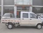 双排小货车出租 短途快运 小型搬家 随叫随到 价格合理
