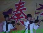 南阳凯旋小提琴教学工作室(六:结束语)