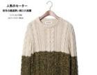 四季便宜尾货批发,秋冬装毛衣,棉服低价处理