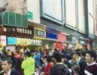 小什字西北(老百货大楼) 商业街卖场 17平米