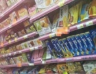 超市出兑 日卖6000左右 位置极佳 (含10个月房费)