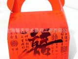 结婚喜糖盒子批发 韩式喜糖盒 创意喜糖袋 婚庆用品喜糖包装 特价