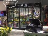 中意创展高档立式风冷鲜花柜三面玻璃的 鲜花柜供应厂家