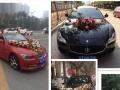 豪车会婚车租赁、婚礼车队、婚礼头车、全市低价