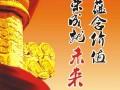 中国人民保险公司宝应保险储备干部招聘热线电话