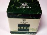 [专业生产] 茶叶罐 茶叶收纳盒 马克铁密封茶叶罐