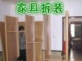 专业红木实木家具等家具安装 家具补漆维修 组装家具