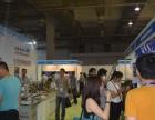 2017第15届宁波国际纺织面料、辅料及纱线展览会