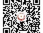 云南省2018年事业单位教师D类考试时间