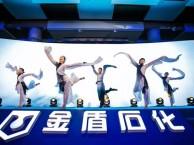 杭州舞狮演出专业舞狮演出开业舞狮庆典舞狮婚礼舞狮表演