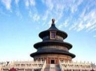 皇城之旅玩转北京一地·双高铁无购物纯玩五日游