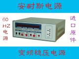 张家港0-1000V10A可调直流电源市场报价